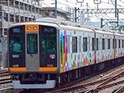 阪神・阪急、3月19日ダイヤ改正へ 阪神4年ぶり・阪急には女性専用車両