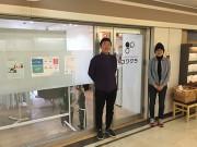 西宮・夙川駅前にコワーキングスペース 苦楽園口から移転