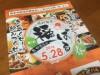 阪神西宮駅周辺で「福ばる&マルシェ」 飲食店中心に64店参加