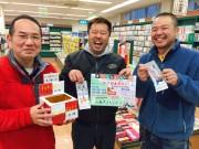 小田原緑一番商店街で新春恒例イベント「すべらない商店街」