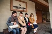 箱根ホテル小涌園、卒業旅行プラン発売 藤田観光と川村学園女子大コラボ開発