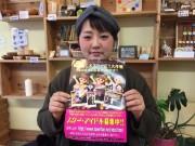 小田原の商店街の応援を受けてKYAOさんが「スター・アイドルコンテスト」へ