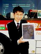 箱根登山バスがネットで「乗り換え案内」 3カ国語対応・徒歩ルート案内も