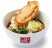 「箱根そば」とベーカリーチェーン「HOKUO」がコラボ新商品販売へ