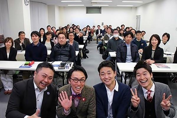 小田原で事業スタートセミナー 起業に成功した経営者が登壇