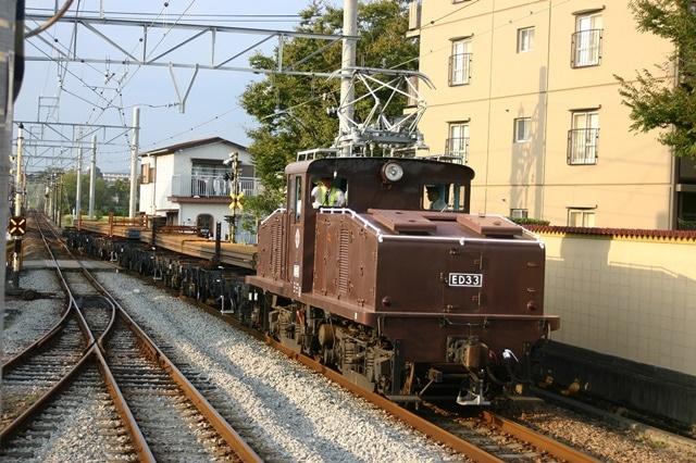 小田原で機関車に使う「すべらない砂」配布 すべらないギョサンも