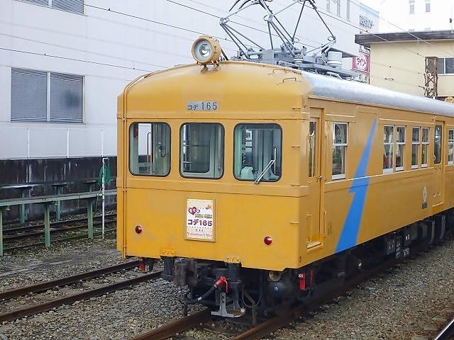 大雄山駅で「幸せの黄色い電車」公開 バレンタイン企画の一環