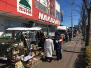 小田原で「ナカ電市」 電気店の定休日に移動店舗が集結