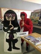大井町「未病フェスタ2017春」に「くノ一」参上 忍者姿で小田原をRP