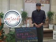 大分・中央町にカフェ&バー 「まちなかのオアシス」イメージした癒やしの空間