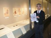 大分歴史資料館で「中世の職人」テーマの展示 府内町跡の出土品を紹介