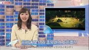 大分県のPR動画「シンフロ」 海外向け6バージョン公開