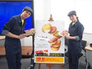 大分駅ビルにチーズタルト専門店「パブロミニ」 九州初出店、季節限定品も