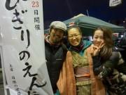 岡山・大雲寺で「日限の縁日」 街ににぎわいとつながりを