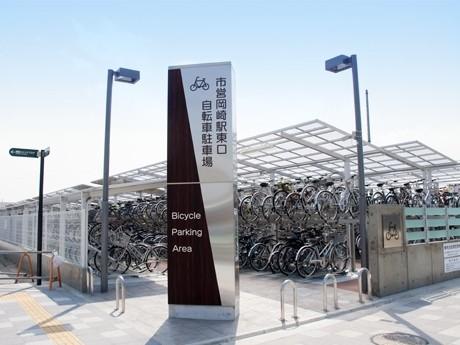 JR岡崎駅東口の無料駐輪場が ...
