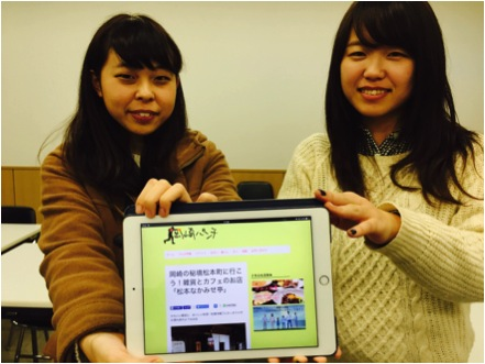 愛知県立大学生が授業で岡崎の情報発信 外国語学部初のプロジェクト型演習