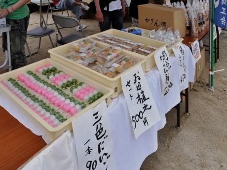 かりんとう、だんごなどを販売 六ツ美に地域交流施設「悠紀の里」-大嘗祭... 岡崎に地域交流施設