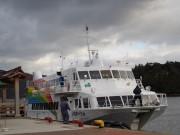 隠岐の超高速船に2日遅れの春 ドック明けに「しけ」、ようやく運航