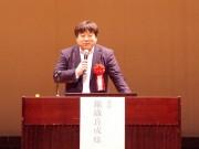 映画「渾身」錦織監督、隠岐で講演 「島根愛」語る