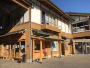 隠岐で島の駅「キンセン創業祭」 旬のカキ使ったメニューや「カスッポ鍋」振る舞いも