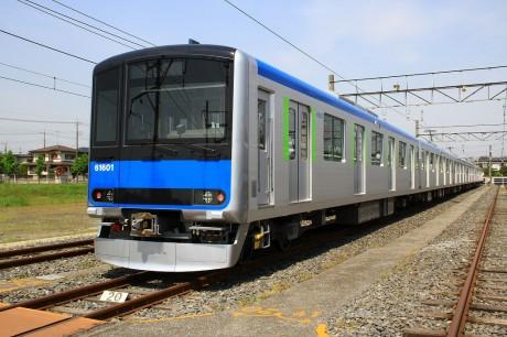 東武野田線の愛称名、「東武アーバンパークライン」... 東武野田線の愛称名、「東武アーバンパーク