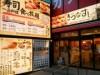 大宮駅東口のすし店で「桜」キーワードの割引企画 上下ピンク色の服装で10%引き