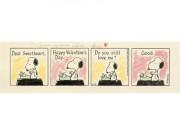 「スヌーピーミュージアム」4月23日開館へ 記念展は「愛しのピーナッツ。」