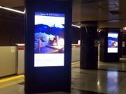 大江戸線六本木駅ホームで「日光」写真展 インスタグラマー5人が市内撮影