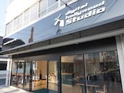 「デジタルハリウッドSTUDIO佐賀」4月開校へ デジタルコンテンツ人材育成の拠点目指す