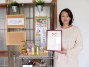 佐賀の「ひげにんにくオイル」が「おもてなしセレクション」受賞