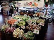 台湾のスーパーで「佐賀之味」フェア 佐賀の鮮度保持技術で新鮮野菜届ける