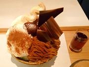 名古屋名物「大須ういろ」、季節の新作を初めて発表-直営茶房で