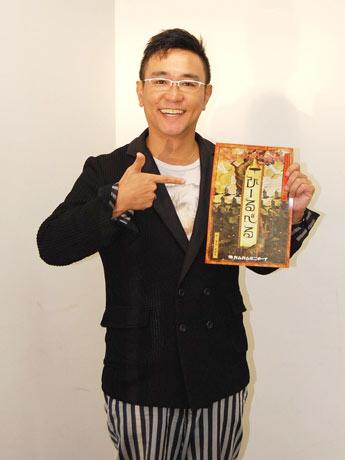 カムカムミニキーナがテレピアホールで公演-八嶋智人さんが来名 来名した八嶋智人さん劇団「カムカム