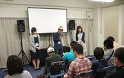 「大須にじいろ映画祭」第2回開催へ 短編作品を公募
