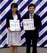 NHK名古屋が4月からの番組発表 新キャスターが会見