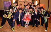 「BOYS AND MEN」と「チームしゃちほこ」が名古屋観光特使就任
