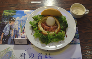 名古屋パルコに期間限定「君の名は。カフェ」 120種の限定グッズも