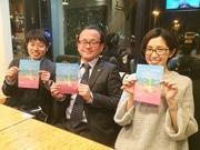 名古屋テレビ塔で岐阜・東濃の地酒と美濃焼のイベント 9蔵が参加、飲み比べも