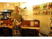 三軒茶屋の和食居酒屋「儘」、9年間の歴史に幕