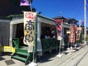 大槌町吉里吉里の人気食堂が8月末で閉店 地元内外から惜しむ声も