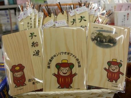 「おおふなトン」グッズ第1号の絵はがき - 三陸経済新聞