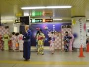 地下鉄大通駅構内に無料浴衣着くずれ直し処 豊平川花火大会に併せ