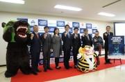 札幌でゆうばり国際ファンタスティック映画祭作品発表 90作品が一堂に