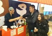 札幌の製茶メーカー「土倉」が外国人をおもてなし ホテルに「日本茶バー」