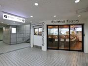 大阪本町に「ローズミートファクトリー」 創業52年の食肉卸が初の直営店