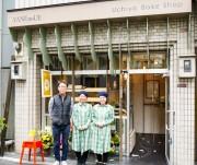 大阪肥後橋に手作りタルト専門店 「都会の田舎」選び出店4店舗目