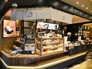 仙台駅に「ダテカフェ オーダー」 県産ひとめぼれのおにぎり、お茶漬けや地酒も
