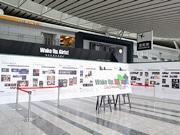 仙台空港で「Wake Up, Girls!」展 台湾観光客誘致の一環、声優ユニット来場も