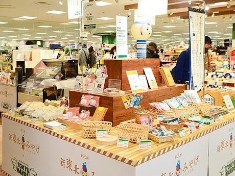 東急ハンズ仙台店に「新東北みやげコンテスト」ポップアップストア 受賞商品販売