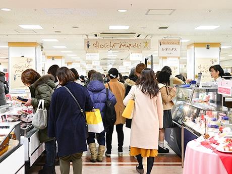 仙台・藤崎で「ショコラマルシェ」 国内外80ブランド、日替わり限定チョコも